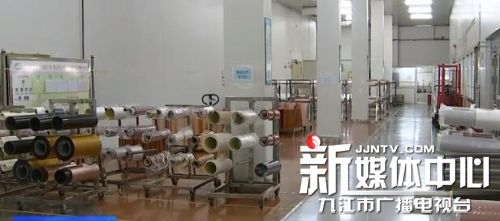 Jiujiang: seize the op